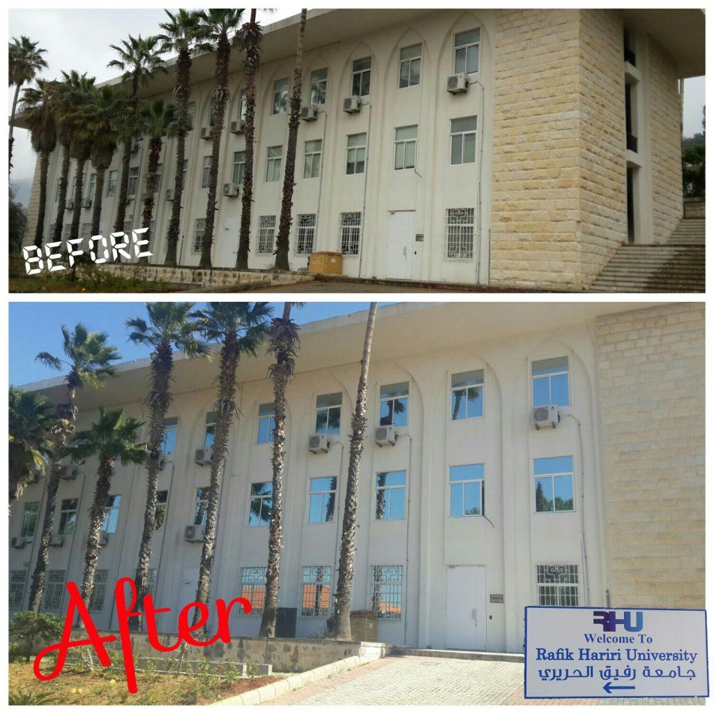 rafic-hariri-university1